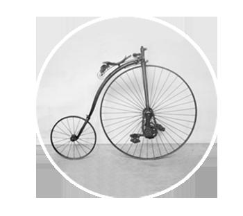 about_bike